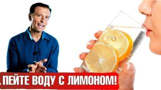 Почему вода с лимоном нужна всем🍋 И дело не в витамине С👀