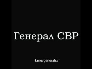 Путин и шаманы, чёрный ворон, Зиничев и др. @General SVR и @Serguei Jirnov обсуждают итоги недели
