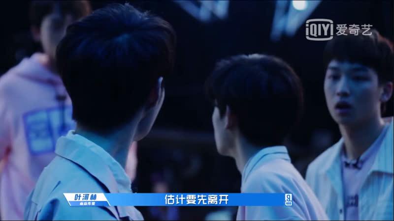 Первое появление парней из компании Jiashang Media (У Цзэлинь, Се Цзюньцзэ, Е Хэлинь, Кэ Циньмин)