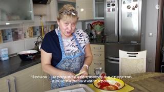Кот Мостик приготовил осеннюю аджику вместе с депутатом Госдумы