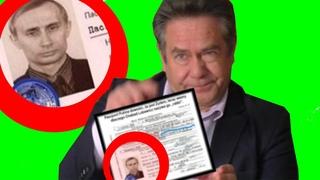 Платошкин всё это время скрывал компромат на Путина. Теперь это доступно и нам!