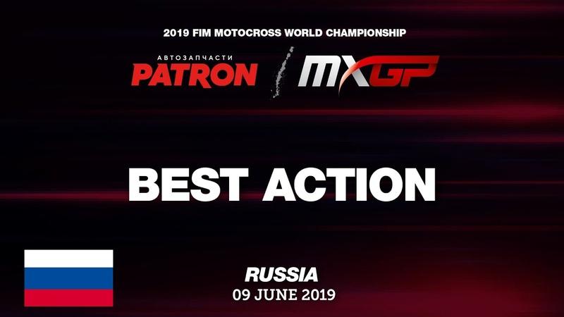 Russian roulette in Orlyonok PATRON MXGP of Russia 2019