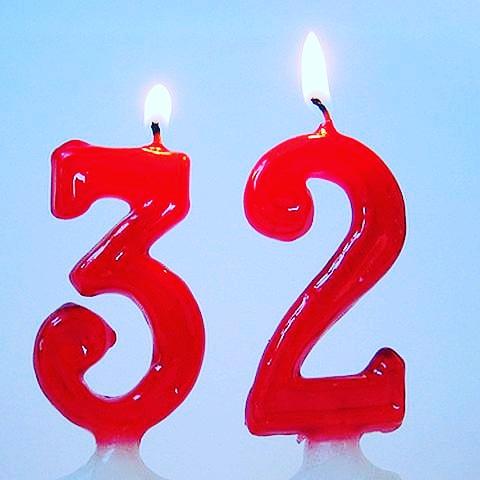 Открытки с день рождения 32 года