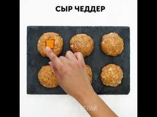 6 вкусных способов приготовления курочки