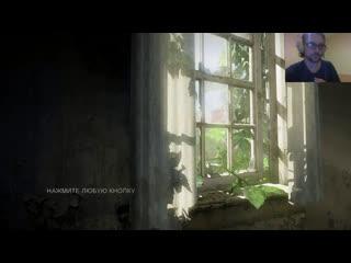 Анонс начала стрима The Last of Us в группе ТРИВ1ОЙ COMPANY #3