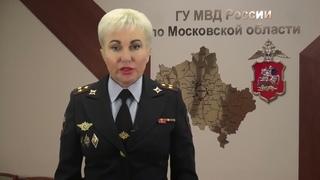 Найденные в багажнике авто наркотики вывели полицию на наркоплантацию в Подмосковье.