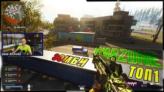 Наш первый топ1 Играем с друзьями в Call of Duty Warzone Bong Richard как Учимся играть Let's Play 2