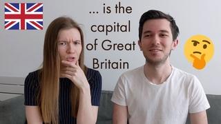 Насколько хорошо я знаю жизнь в Великобритании