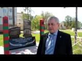 В Сквере Победы Нефтекамска появилась стелла к 100-летию пограничных войск