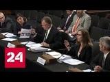 Сенатор Грэм новые санкции против России будут самыми жесткими - Россия 24