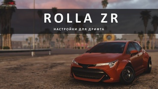 Настройки для дрифта на ROLLA ZR   (Toyota Corolla)   CarX Drift Racing Online
