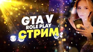 GTA 5 ROLE PLAY ☀ НАЧАЛО YAKUZA TEAM  ☀ Majestic RP 03  ☀  ГТА5 РП / PROMO: MELONY