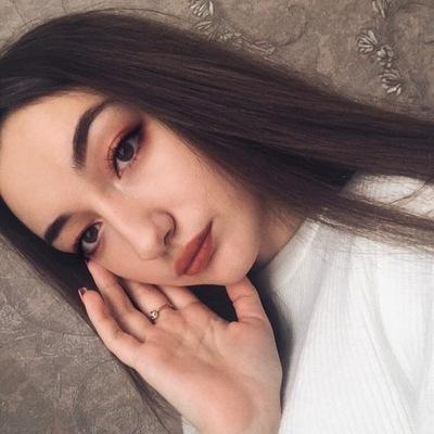 Arina Stepanova