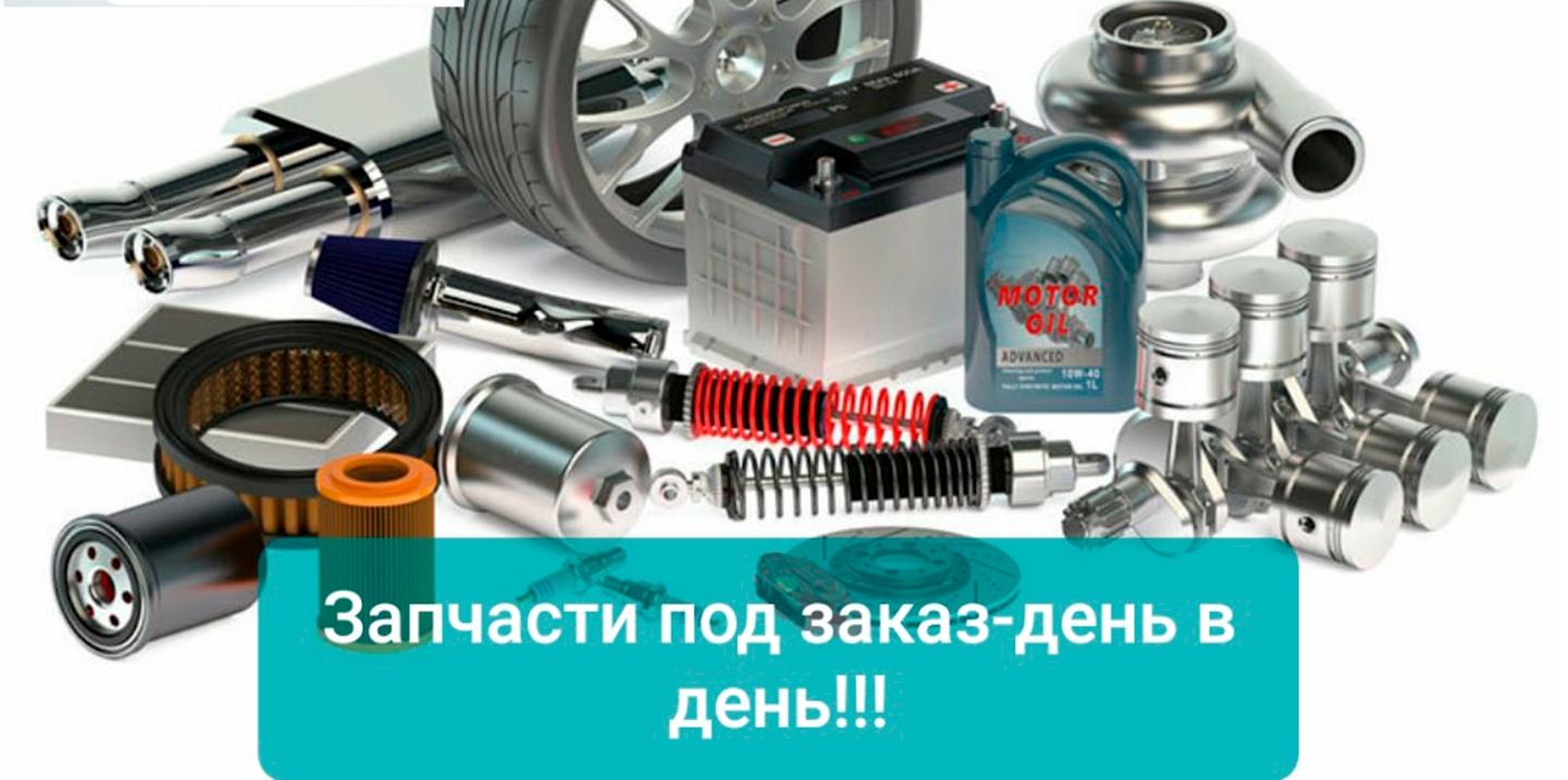 4 slide