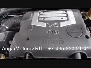 Двигатель Hyundai Santa Fe3.5 G6DC Купить ДвигательХендай Санта Фе 3.5Наличие склад в Москве