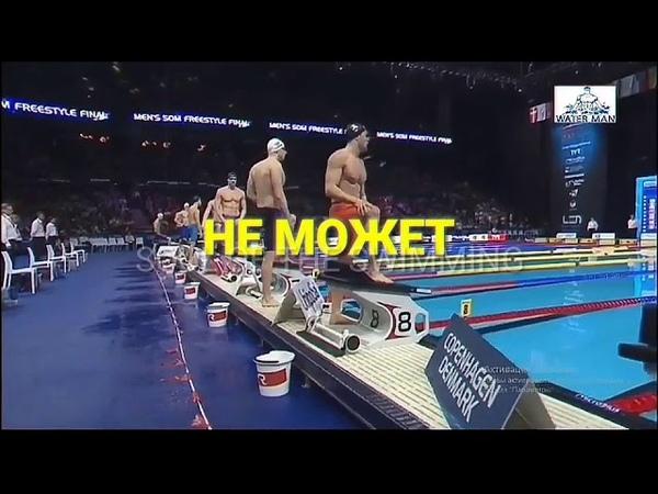 50M FREESTYLE MEN'S Morozov vs Proud.SWIMMING TYR PRO SWIM SERIES