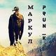 pRun_k - Markul
