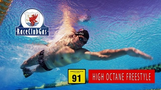 Fastest Freestyle Swimming Technique - High Octane