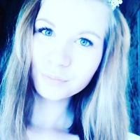 Личная фотография Юлии Фоминой