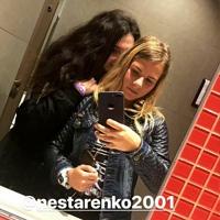 Фотография профиля Вики Нестеренко ВКонтакте