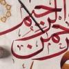 ● Истории Ислам ●  Nasheed ●
