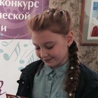 Фотография страницы Викуськи Черниковой ВКонтакте
