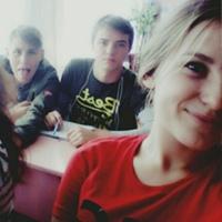 Фотография Мішы Ганула ВКонтакте