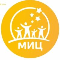 Логотип МИЦ / 14 лет вместе!