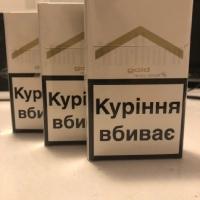 куплю сигареты варшава