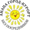 Отдых в Анапе | Жилье Джемете Витязево