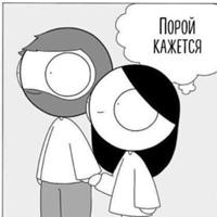 Фотография страницы Елены Новиковой ВКонтакте