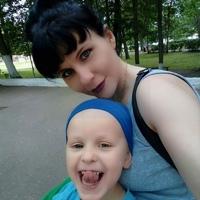 Фотография Ангелины Милеевой ВКонтакте