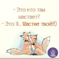 Фотография Евгения Николаева ВКонтакте