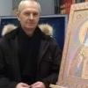 Олег Клеймёнов