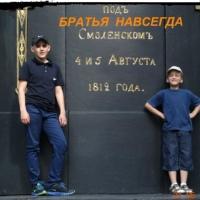 Фотография страницы Романа Ляховкина ВКонтакте