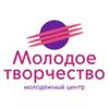 Molodyozhny tsentr Molodoe tvorchestvo