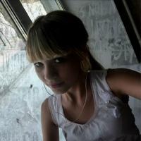 Фотография страницы Ленуси Няшки ВКонтакте