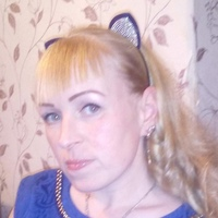 Фотография страницы Екатерины Леневой ВКонтакте