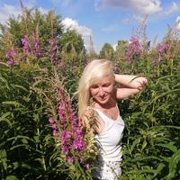 Фотография Марии Говорухиной ВКонтакте