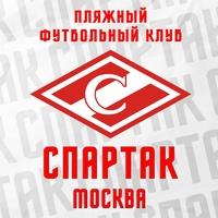 Пляжный футбольный клуб спартак москва стильный клуб москва