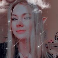 ЕкатеринаЛогачева
