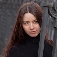 Фотография Галины Ершовой