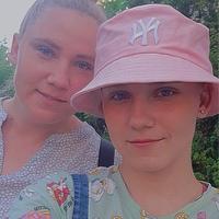 Личная фотография Валерии Савельевой ВКонтакте