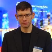 Фотография Евгения Яблокова