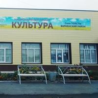 Фотография страницы Толскинский Дом-Культуры ВКонтакте