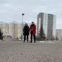 Личная фотография Егора Шкурнова
