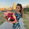 Ульяна Сорокина