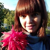Фотография Анны Юрмовой ВКонтакте