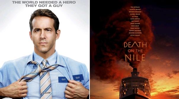 «Главный герой» и «Смерть на Ниле» потеряли свои даты релиза