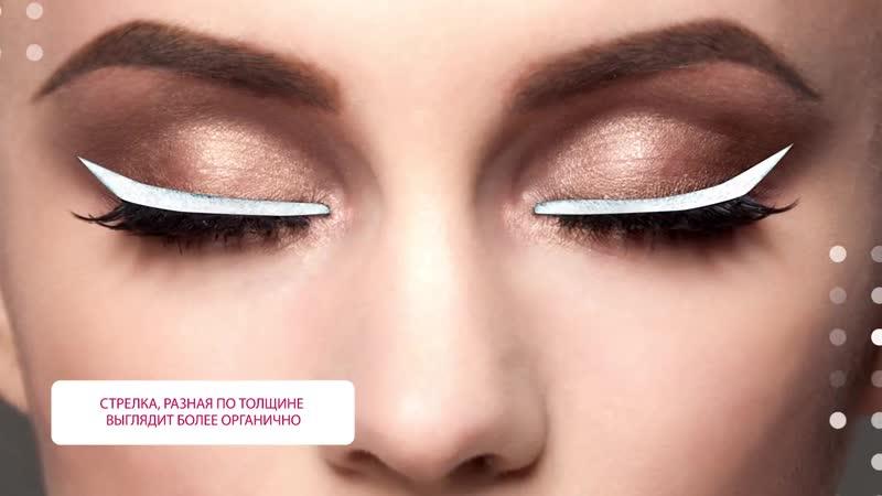 Makeup by Armelle. Серия 1